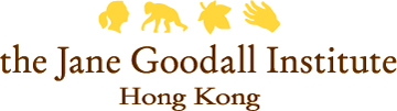 The Jane Goodall Institute (Hong Kong) Limited