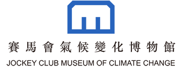 The Jockey Club Museum of Climate Change