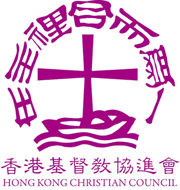 Hong Kong Christian Council