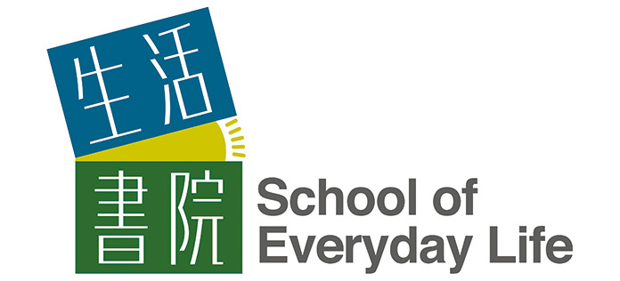 School of Everyday Life Limited