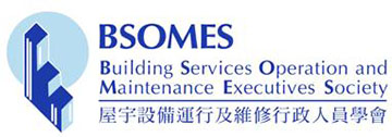 Building Services Operation and Maintenance Executives Society