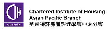 Chartered Institute of Housing (Asian Pacific Branch)
