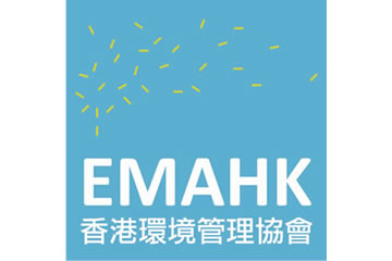 Environmental Management Association of Hong Kong