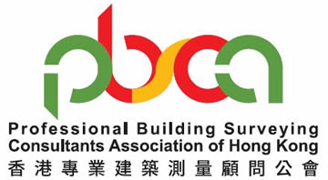 Professional Building Surveying Consultants Association of Hong Kong