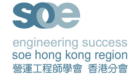 The Society of Operations Engineers, Hong Kong Region