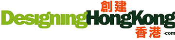 Designing Hong Kong Limited