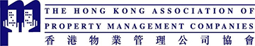 The Hong Kong Association of Property Management Companies