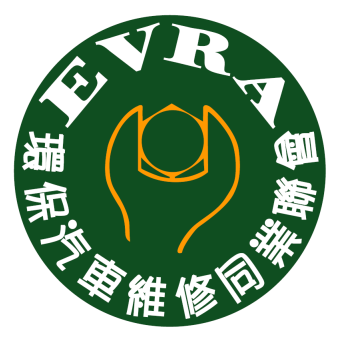 Environmental Vehicle Repairers Association