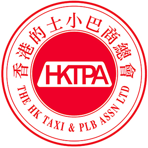 Hong Kong Taxi & PLB Association
