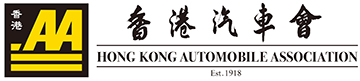Hong Kong Automobile Association
